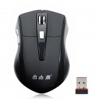 Free Swallow 9311 2.4GHz Wireless Optical Mouse w/ USB Receiver - Black (2 x AAA)