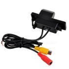Wired CMOS 628 x 586 Waterproof Car Rearview Camera for Qashqai, Nissan X-Trail / Sunny, C-Triomphe