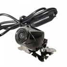 Q1303 Universal 656 x 492 Pixels Wired CMD Waterproof Car Rearview Camera - Silvery Black