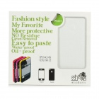 Protective Matte Plastic Full-body Stickers for iPhone 4 / 4S - White