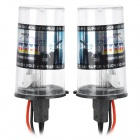 H435W45283 H4 35W 6000K 2500~3200lm HID White Car Bulb Lamp - Red + Black + Transparent (2 PCS)