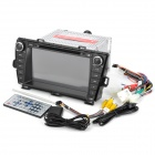 "8"" HD Touch Screen Car DVD Player w/ Ipod / BT / USB / ATV / GPS / RDS for Toyota Prius - Black"