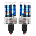 H11 35W 3200lm Blue White Light Car HID-Lampen (12V / 2 PCS)