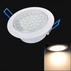 SENCART 8.5W 588lm 3500K 42-5050 SMD LED Warm White Down Lamp (85~265V)
