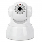 Indoor Wireless PT Remote Monitoring IP Cameras - White (Plug and Play)