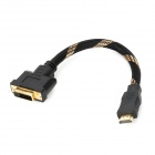 Gold-plated HDMI Male to DVI 24+1 Male Adapter Cable - Black + Brown (25cm)