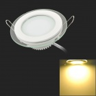 6W 480~500LM 3200K Warm White Round Ceiling Light - White (85~265V)