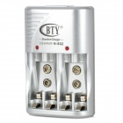 BTY N-802 Charger + EU Plug for AA / AAA / 9V / Ni-MH / Ni-Cd Battery - Silver Grey (100~240V)