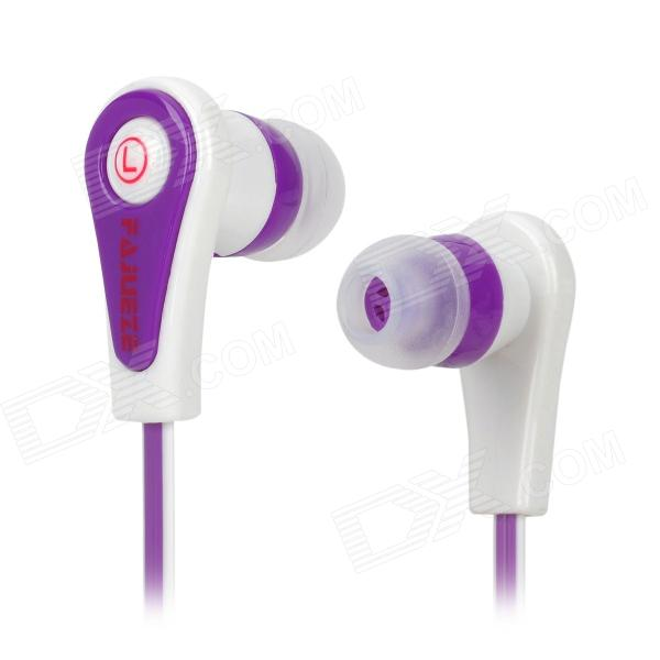 Fajueze FG-EA04MP In-ear Stereo Earphone w/ Earbuds - Purple + White