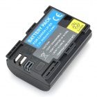 LP-E6 Full-decodificado1500mAh bateria para Canon EOS 5D Mark II, 7D, 60D