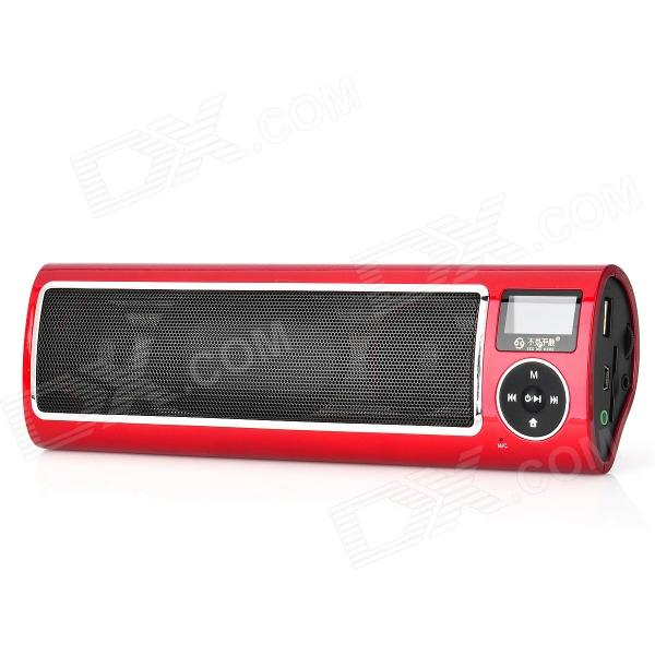SEE ME HERE LV520-III Portable 1'' LCD Display USB Rechargeable Stereo Speaker- Red + Black + Silver