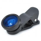 LQ-001 Universal Clip Wide-Angle + Macro + Fish Eye Lenses Set for Iphone 4 / 4S / 5 - Black