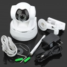 VH1217IW Pan/Tilt Wireless IP Network Camera w/ Wi-Fi / 10-IR-LED / Free DDNS / IR-Cut - White