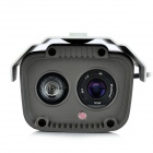 Loosafe LS-RF15130 1.3MP 960P Internet Camera w/ IR Night Vision - Off-White