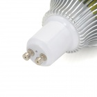 GU10 7W 360lm 3500K 7-LED Warm White Pearl Point Light Cover Bulb (220V)