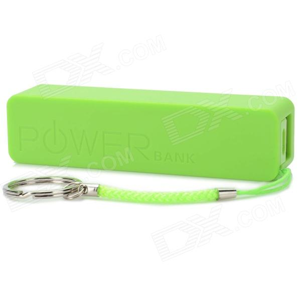 A5 2600mAh Rechargeable Portable Power Bank - Yellow Green + White