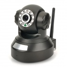 ZEA ZEA-WWS001 CMOS 300KP Wireless IP Camera w/ 10-IR LED - Black