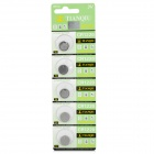 TianQiu CR1220 3V Li-ion Cell Button Battery (5 PCS)
