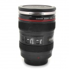 2D Unique Simulation Dummy Canon EF 24-105mm Camera Lens Coffee Mug Cup - Black (350ml)