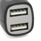 2.1A & 1.0A Dual USB Car Power Charger - Black (12-24V)