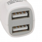 2.1A & 1.0A Dual USB Car Power Charger - White (12-24V)