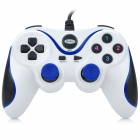 Gedoushi USB Game Controller for PC - White + Blue