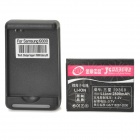 3.7V / 2800mAh Rechargeable Battery + Battery Charger w/ USB Port for Samsung i9300 - Black