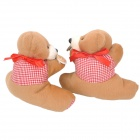 Cute Animals Curtain Clasps/Holders (2-Pack)