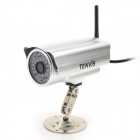 TENVIS IP602w Wireless Outdoor Remote Surveillance Cameras w/ 30-IR LED Night Vision - Silver