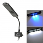 JAB CM-48 Touch Control 48-LED White + Blue Light Aquarium Clamp Lamp - Black