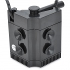 JENECA GLB-1000B 7.5W Submersible Water Pump for Aquarium (220~240V / 2-flat-pin Plug)