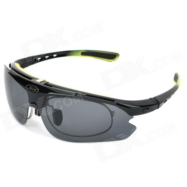 Panlees SP015 Outdoor Sport Cycling UV400 Schutzbrillen w / Replacement Lenses - Schwarz + Gelb