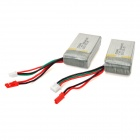 Replacement 7.4V 900mAh Li-ion Batteries for R/C Helicopter - Silver + Black (2 PCS)