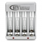 BTY N-825 AC 4-Slot Battery Charger for AA / AAA w/ 4-Batteries - Silver Grey (2-Flat-Pin Plug)