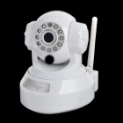 "Free DDNS Ontop RT8633-HD 1/4"" CMOS 1.0MP Network IP Camera w/ 10-IR LED / Pan / Tilt Motors - White"