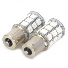 115650-27R 1156 5W 300lm 660nm 27-5050 SMD LED Red Light Car Turn Signals - Silver (2 PCS)