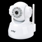 Free DDNS Ontop RT8633 1/4' CMOS 0.3 MP Indoor Network IP Camera w/ 10-IR LED - White
