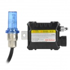 35W 3200lm 6000K Universal Motorcycle Blue White Light HID Lamp - Black + Silver + Blue