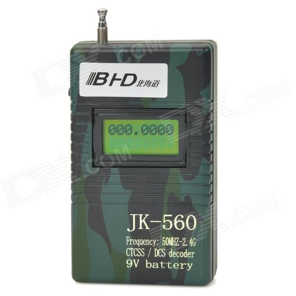 BHD JK-560 CTCSS / DCS Frequency Tester for Walkie Talkie - Camouflage Green