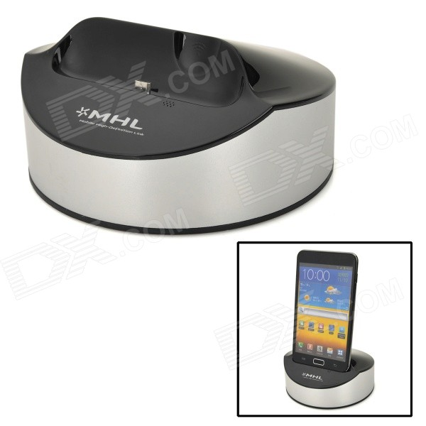 MHL Docking Station for Samsung Galaxy Note i9220 - Black + Silver mhl docking station for samsung galaxy note i9220 black silver