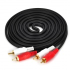 YYW Q404A-3M 2RCA Stecker auf Stecker High Fidelity Audio-Verbindungskabel - Black + Red + White (3m)