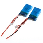 009 Replacement 7.4V 900mAh 25C Li-Po Batteries for Esky Lama Walkera B580 - Blue (2 PCS)