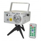 S014 Red + Green + Blue + Yellow Light 1W LED Laser Stage Lighting - Silver (US Plug / 110~240V)