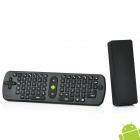 Uhost2 + RC11 Dual-Core Android 4.0 Google TV Player w / Bluetooth / Air Mouse / 1GB RAM / 4GB ROM / TF
