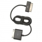 30-Pin Male to Male Data Sync Connection Cable for iPhone 4 / 4S / iPad 2 / The New iPad - Black