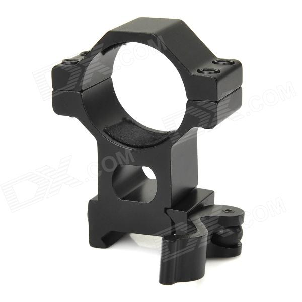 BJJ-1 30mm Flashlight Mount Holders for 21~23mm Rail GunGun Mounts/Rails<br>ModelBJJForm  ColorBlackMaterialAluminumQuantity1Gun Type30mmMount TypePica-tinnyRing Diameter30mmSuitablePacking List<br>