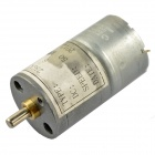 Reducer Motor for Electric Lock - Silver (DC 3~18V)