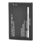 Replacement 3.7V 1500mAh Li-ion Battery for LG Optimus L5/L3/E612/P970/MS840/BL-44JN - Black
