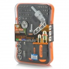 JAKEMY JM-6102 Multifunction Rachet Socket Screwdriver w/ Sockets + Bits - Black + Yellow + Silver