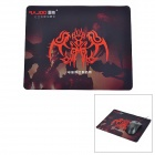 RAJOO Cool Wing Pattern Game Mouse Mat Pad - Black + Red